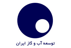 Iran Water and Gas Development Company
