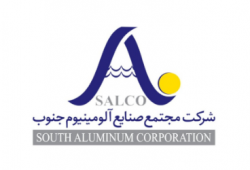 Southern Aluminum Industries Complex